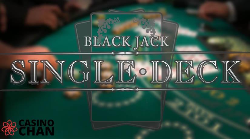 Casinochan Blog